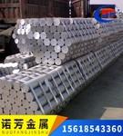 1070纯铝含量是高于还是低于99.7