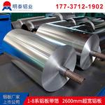 8011铝箔原材料厂家