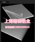 alcubipb铝板 进口含铅铝棒