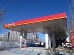 加油站300宽铝扣板 防风铝板造价