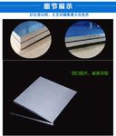 AlCuSiMn/3.1255高硬度铸造铝板