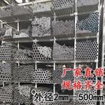 6061铝管直径外经10 20 30 40 50