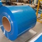 4mm厚铝板材厂家