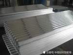 04mm铝卷板多少钱一吨