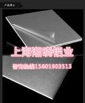 AlCuMg2硬铝合金铝板