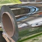铝镁合金板镜面铝板现货厂家