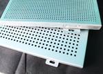 室外门头铝板定制氟碳穿孔铝板加工