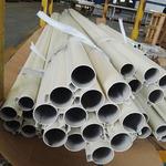 喷涂白色50mm凹槽铝圆管价格
