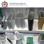 铝合金挤压型材 开模定制 厂家