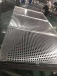铝合金外墙铝板装饰材料 OULU