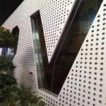 造型冲孔铝单板厂家