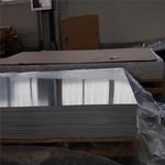 合金铝板 5052花纹铝卷 可定尺开平