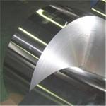 1100铝皮分条 氧化铝卷 0.7mm