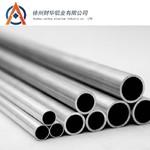铝合金圆管 工业铝管材