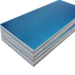 3003 防锈铝卷板 保温合金铝板