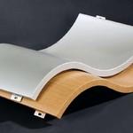 外墙造型铝板价格 扭曲铝单板