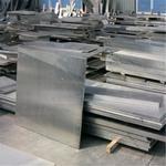 1090建筑工业纯铝板 氧化拉伸铝板