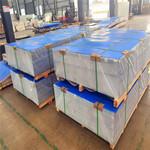 化工厂管道保温铝皮0.2mm0.5毫米厂家价格