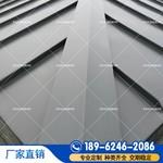 钛锌板加工厂家金属屋面墙面铝瓦