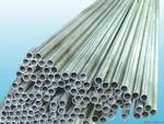 供应精抽铝管冷拔铝管