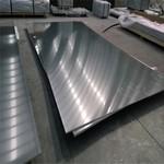 6061氧化 铝硅合金 抗腐蚀性高