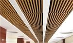 木纹造型铝方通组合吊顶天花供应厂
