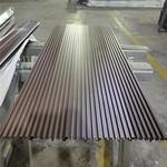 定制铝长城板 铝凹凸板型材厂家