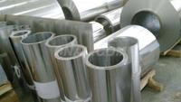 0.4mm鋁瓦多少錢一平方