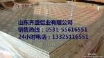 7075鋁板每米價格
