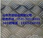 0.08毫米厚铝箔价格