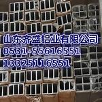 ly12合金铝管价格