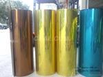 氟碳噴涂鋁板價格表