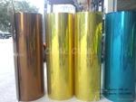 鏡面氧化鋁板價格