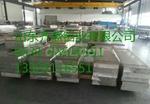 常用压花铝板规格