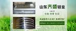 6061噴涂鋁皮出廠價格