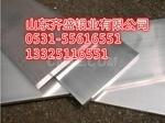 鋁帶出廠價格