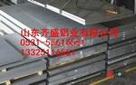 5052鋁合金板現貨價格