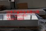25mm合金铝板价格