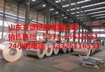 供應0.7毫米厚鋁合金卷板廠家