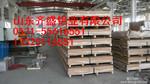 6061合金鋁板中厚板價格