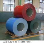 进口铝板防锈铝板