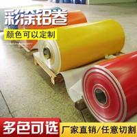 防滑铝板厂家