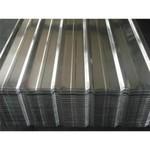 0.6毫米厚鋁瓦楞板價格