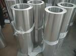 鋁鎂合金的鋁板一公斤價格