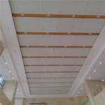 党校大厅改造项目吊顶铝单板效果