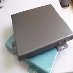 烤漆氟碳铝单板,氟碳喷涂铝单板