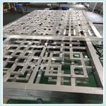 5mm铝板雕刻铝单板定做厂家