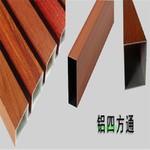 批量定做木紋轉印鋁方管廠家直銷