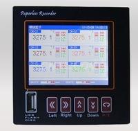 工業流量溫度記錄儀