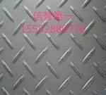 供应3毫米铝板材价格